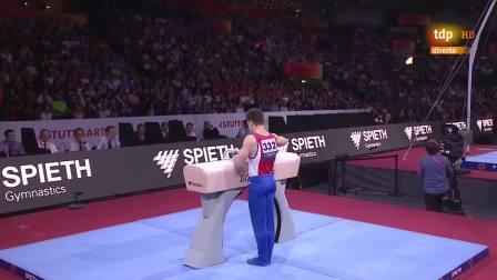2019年斯图加特体操世锦赛男子全能AA决赛