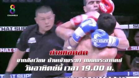 武享吧hula8.net2019.10.19泰国新赛事Muay Hardcore