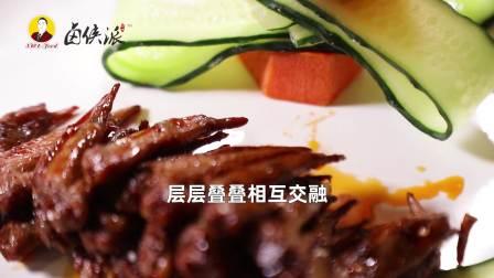 食为先:东莞哪里能学做卤侠派?教学怎么样?难不难学?