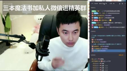 集梦会长名人担保转载录像联系20191020