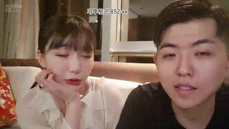 Dae-怀念名人担保转载录像联系20191020 (2)