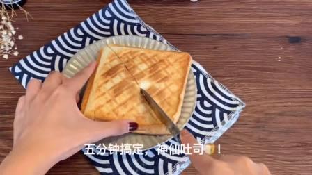 每天吃不腻的早餐,吐司的吃法还需要吗?一片吐司就能做三明治