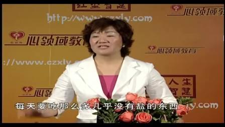 陆惠萍《宝妈创业项目》完整课