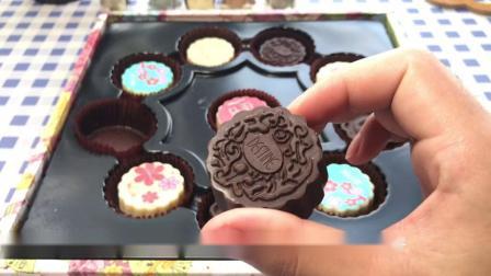 给对象一盒巧克力做的月饼吧#月饼月饼月饼月饼  #种草
