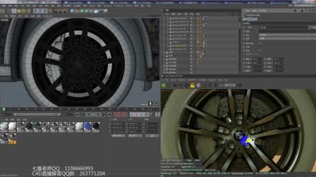 C4D汽车动画渲染