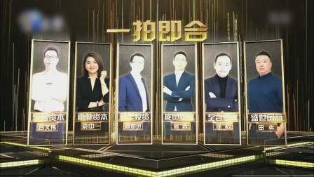 创业中国人 20191018