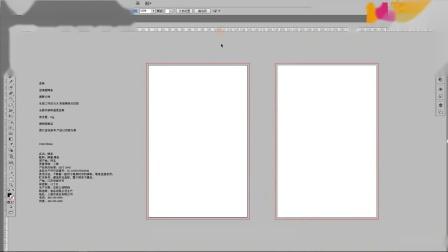 淘宝美工 电商设计 网页设计 室内设计 字体设计系列零基础教程PS-辣条包装设计