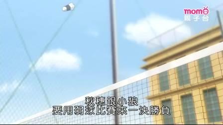 【MOMO亲子台】库洛魔法使-透明牌篇11 下集预告【台配国语】