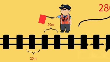 【微课软件哪个好用】救援车救援火车全过程,看似简单其实很难
