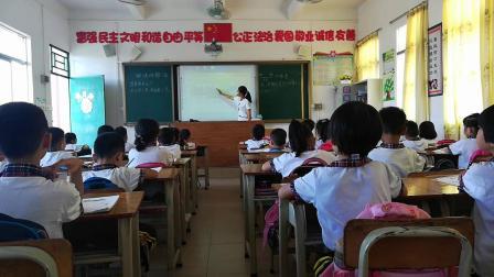 2019-2020学年第一学期一年级数学科《解决问题》春城  文塔小学杨家兰