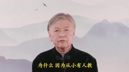 茶余饭后(第2集)——教育第一重要 现状令人堪忧 刘素云老师讲述 讲于2019年10月7日_高清