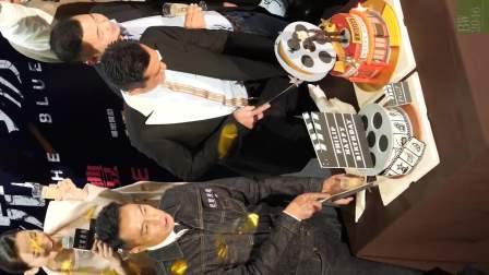 古天樂、姜皓文、宣萱、薛凱琪 - 生日快樂 @ 電影《犯罪現場》首映禮