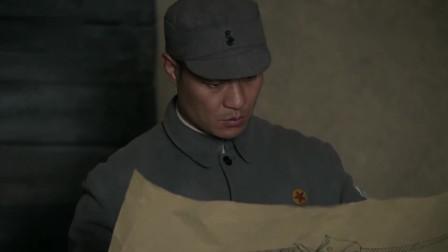 一马三司令 卫视预告第3版:马晓云适应延安生活,齐相九抓走天民的儿子马立功