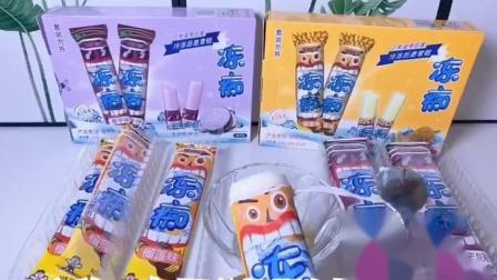 无限回购中,最爱榴莲和香芋味,我猜你们肯定都没见过#秒变冰雪人 #冰淇淋 #旺仔