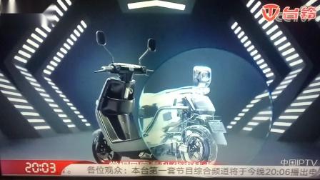 邓超台铃电动车 15秒广告2 京东体育