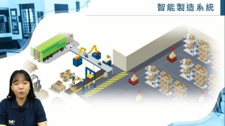 IEI x Motorcon 连接工厂与未来-智能制造解决方案