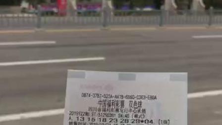 川渝大区-南充万成天和(阆中)专营店SC35S001