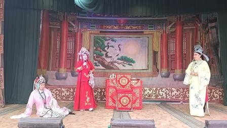 越调【三开膛】河南省大好越调剧团风度翩翩的视频剪辑