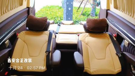 奔驰商务车七座改装大概多少钱,合正随时感觉躺在家里的卧室一样