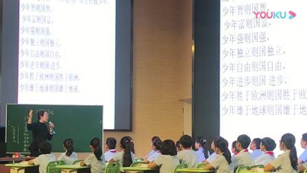 《少年中国说》 2019中国教育梦 统编教材培训