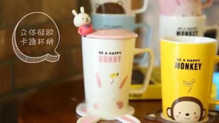 创意杯子陶瓷杯马克杯带盖勺