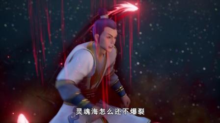 妖神记 第1季合集 06  略显身手被纠缠 众人协力战巨猿