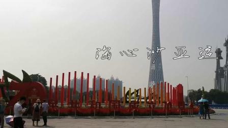 广东12日深度游之一:广州越秀公园、中山纪念堂、陈家祠、海心沙亚运公园、黄埔军校、珠江夜游