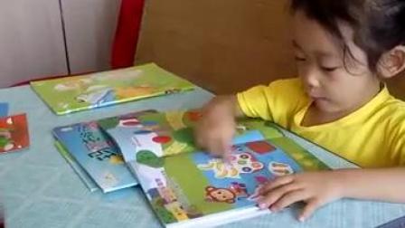 可可狮小班系列43月龄  宝宝读的真棒