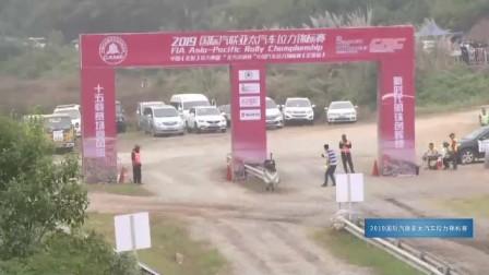 2019国际亚太汽车拉力赛中国龙游站