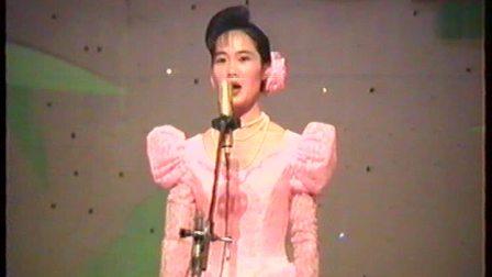 23恭城中学1993年校庆晚会校友吴江萍《忘不了那一片真情》