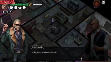 末日方舟DLC老大哥版(大结局)