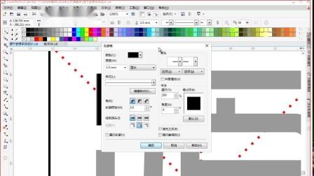 平面设计教程CDR PS AI字体设计教程基础入门教程