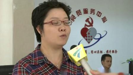 《广东新闻联播》20110920