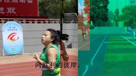 (张歆)运动会、礼仪大赛