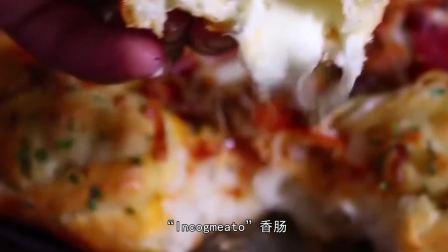 """必胜客推出""""人造肉""""披萨啦! 看看吃过的人如何评价?"""