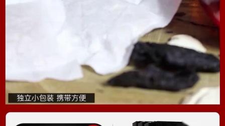 人参五宝茶黄精桑葚红枣枸杞八宝茶男人性养身肾茶熬夜滋补养生茶