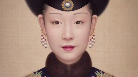 绘制干隆帝嘉妃-金佳氏真容,如懿传金玉妍的原型就是她。#历史 #如懿传