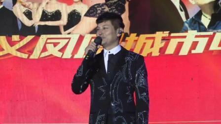 20191026 领创魅力群星演唱会(闵天浩 演出完整部分)