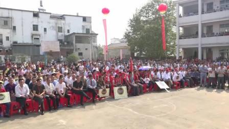 江西省泰和县(周矩)宗祠一本堂重建竣工庆典