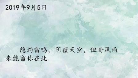 【魔都夜语】第四十八期