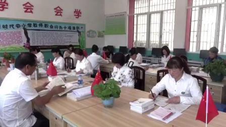 屏南县双溪中心小学庆祝中华人民共和国成立70周年—师生齐唱《我和我的祖国》