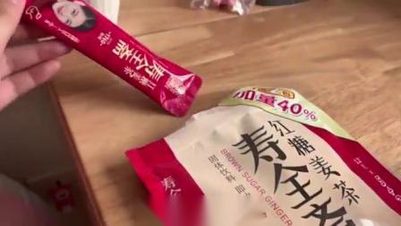 寿全斋姜母茶大姨妈红糖姜茶块