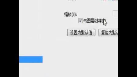 20191025202736芬韵之雅老师主讲PS鼠绘大图《荷花韵》第一讲(连好)