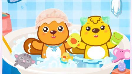 贝瓦儿歌第二季我爱洗澡