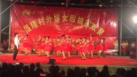 澄迈县金江镇福隆村外嫁女2019年回娘家欢聚活动
