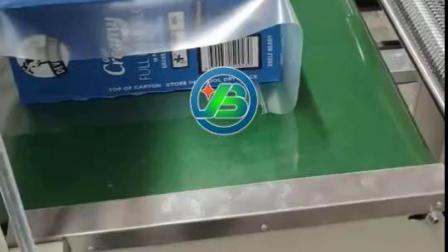 牛奶箱包装机