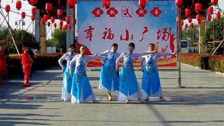 舞蹈《泼茶香》表演:西溪舞蹈队.