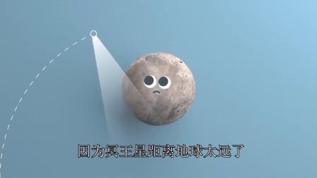 传奇卫星,新视野号探测器,#冥王星 #柯伊伯带 #天涯海角 #小行星