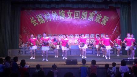 澄迈县永发镇长福村外嫁女2019年回娘家欢聚