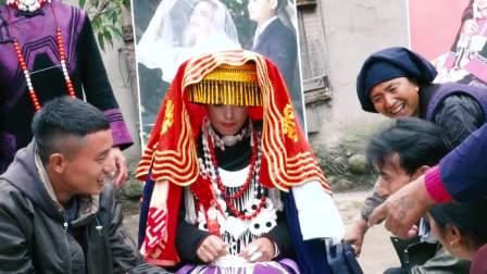 彝族结婚阿说尔铁和吉晓珍新婚下集